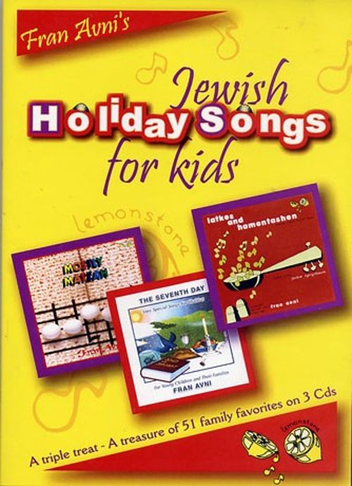 Jewish Holiday Songs For Kids