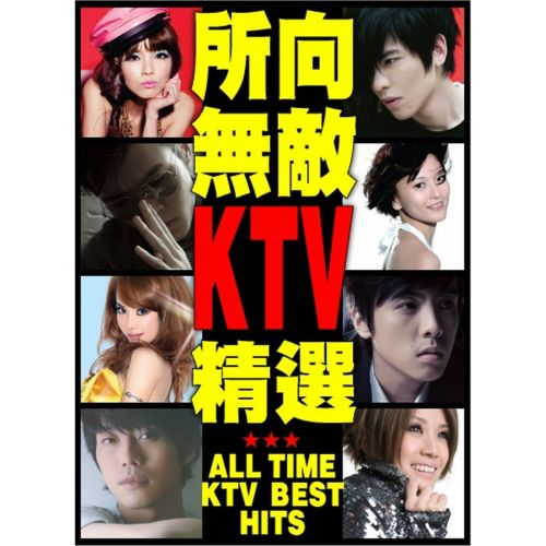 All Time KTV Best Hits