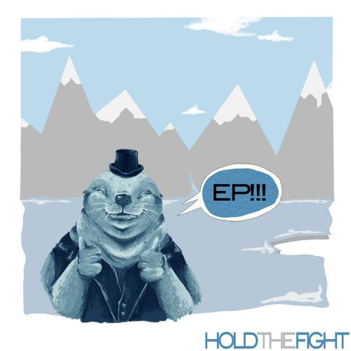 Hold the Fight EP