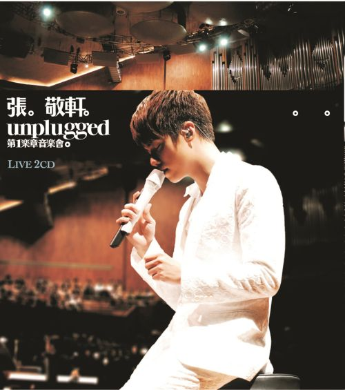 Hins Cheung Unplugged in Guangzhou