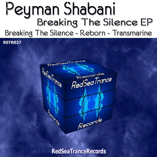Breaking the Silence EP