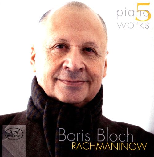 Piano Works 5: Rachmaninoff