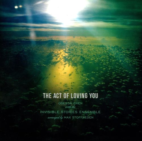 The Act of Loving You