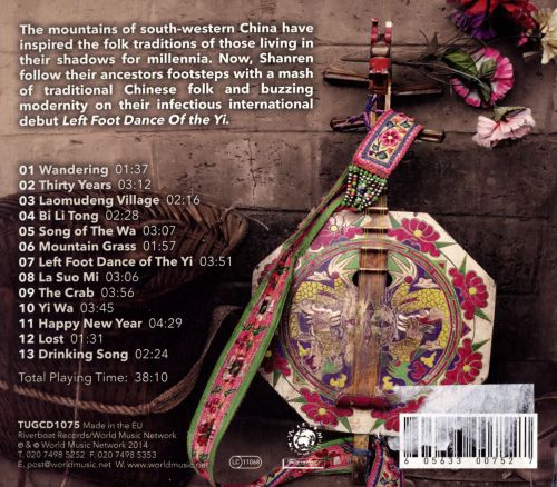 Left Foot Dance of the Yi and Other Chinese Folk-Rock Anthems