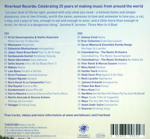 Music from the Source