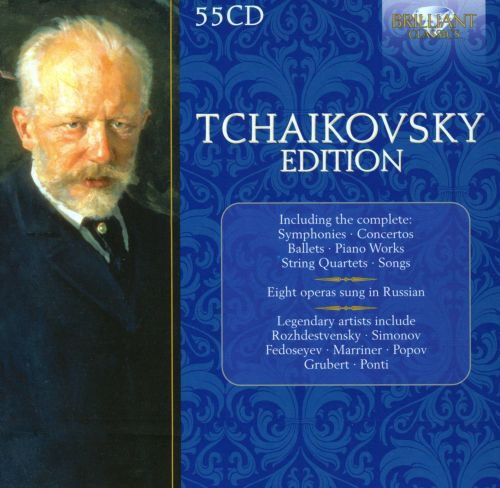 Tchaikovsky Edition [55 CD]