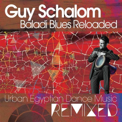 Baladi Blues Reloaded