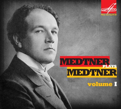 Medtner Plays Medtner, Vol. 1