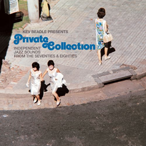 Kev Beadle Presents... Private Collection, Vol. 2