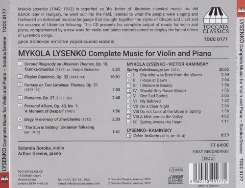 Mykola Lysenko: Complete Music for Violin and Piano