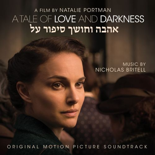 A Tale of Love & Darkness [Original Motion Picture ...