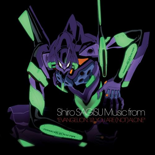 Evangelion:1.0 You Are(not)alone