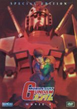 Mobile Suit Gundam: The Movie