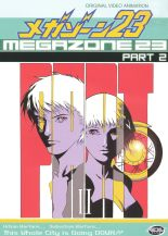 Megazone 23, Part 2 [Anime OVA]