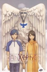 Rahxephon: The Motion Picture