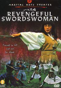 Revengeful Swordswoman