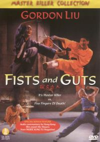 Fists and Guts