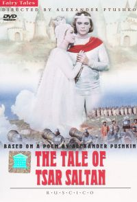 The Tale of Tsar Saltan