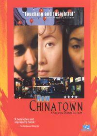 Now Chinatown
