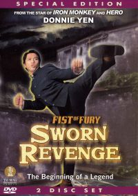 Fist of Fury: Sworn Revenge