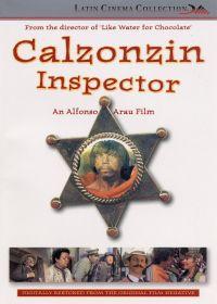 Calzonzin Inspector