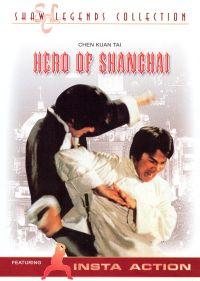 Hero of Shanghai