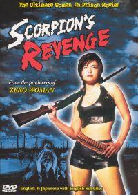 Scorpion's Revenge