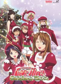 Love Hina: Christmas Special