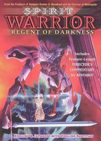Spirit Warrior: Regent of Darkness