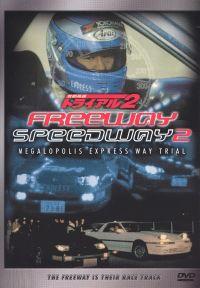 Freeway Speedway 2