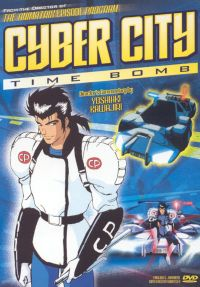 Cyber City: Time Bomb