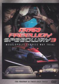 Freeway Speedway 3