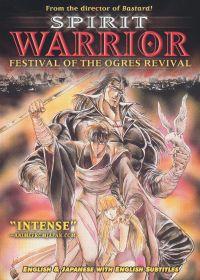 Spirit Warrior: Festival of the Ogres