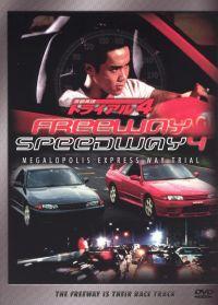 Freeway Speedway 4