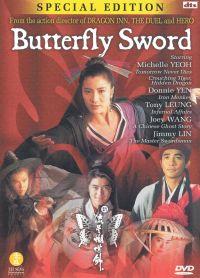 Butterfly Sword
