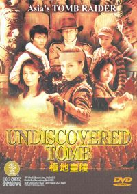 Undiscovered Tomb