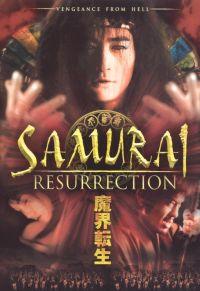 Samurai Resurrection