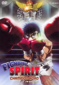 Fighting Spirit: Champion Road TV Special