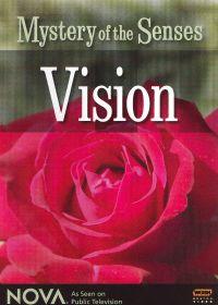 NOVA: Mystery of the Senses - Vision