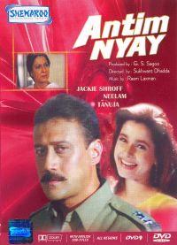 Antim Nyay