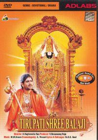 Tirupati Shree Balaji (Bhakta Annamayya)