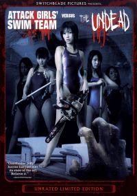 Attack Girls' Swim Team vs. The Undead