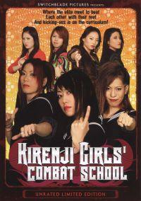 Kirenji Girls Combat School