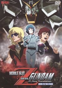Mobile Suit Zeta Gundam: Inheritor of the Stars