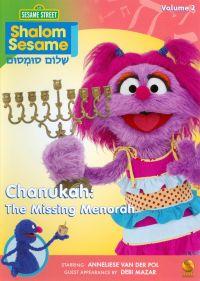 Shalom Sesame: Chanukah - The Missing Menorah