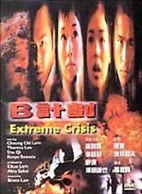 Extreme Crisis