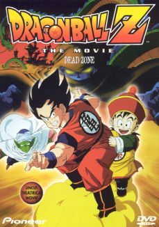 DragonBall Z: Dead Zone