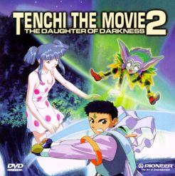 Tenchi Muyo: The Daughter of Darkness