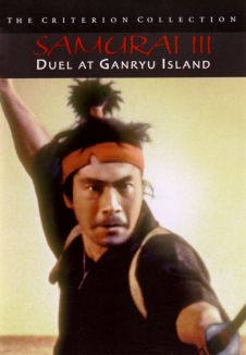 Duel at Ganryu Island