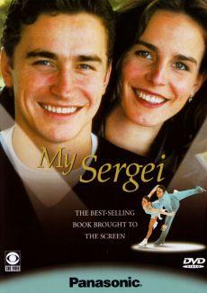 My Sergei